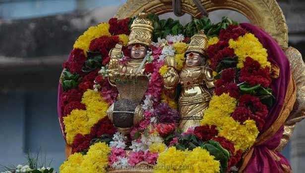 அபூர்வ சனி மஹா பிரதோஷம் 21-03-2020