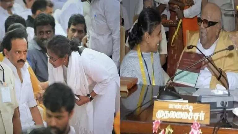 Amutha-IAS