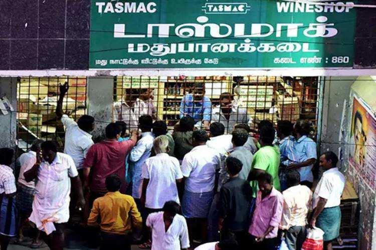 தமிழகத்தில் நேற்று ஒரே நாளில் 292 கோடி ரூபாய்க்கு மது விற்பனை..!