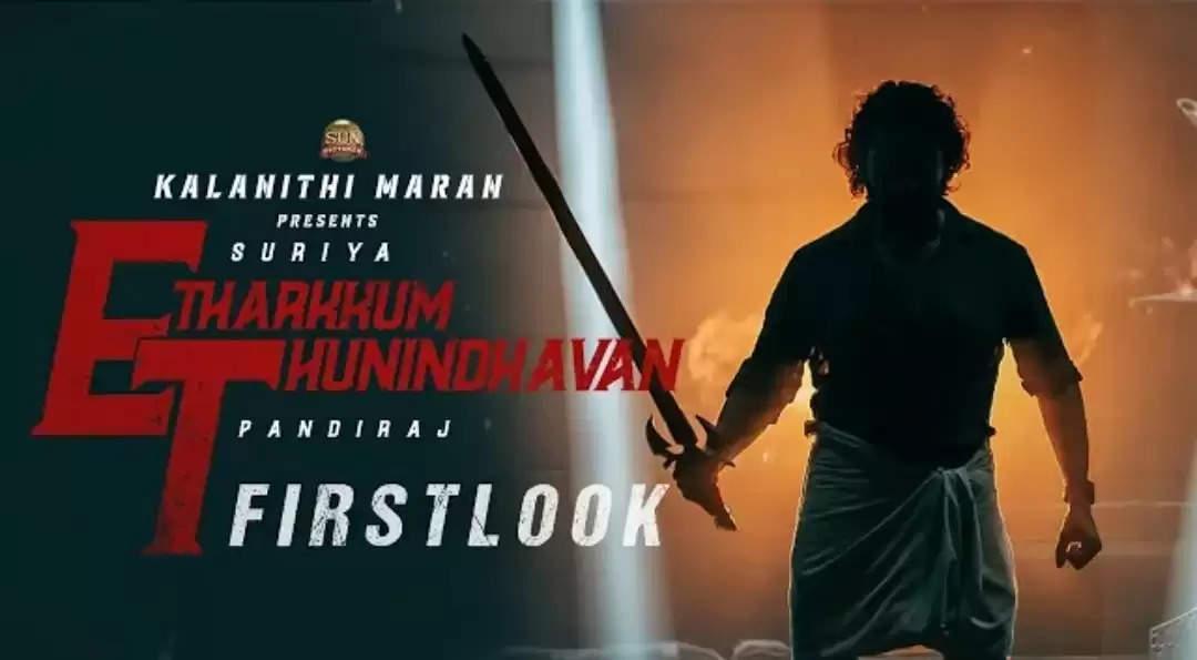 Etharkkum-Thunindhavan