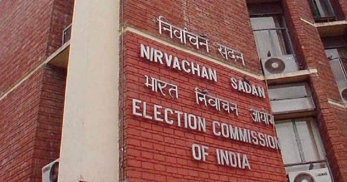 தேர்தல் வெற்றி கொண்டாட்டங்களை தடை செய்ய வேண்டும்: தேர்தல் ஆணையம் உத்தரவ