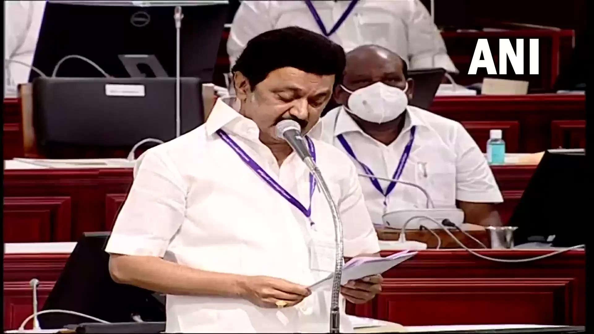 TN-Assembly