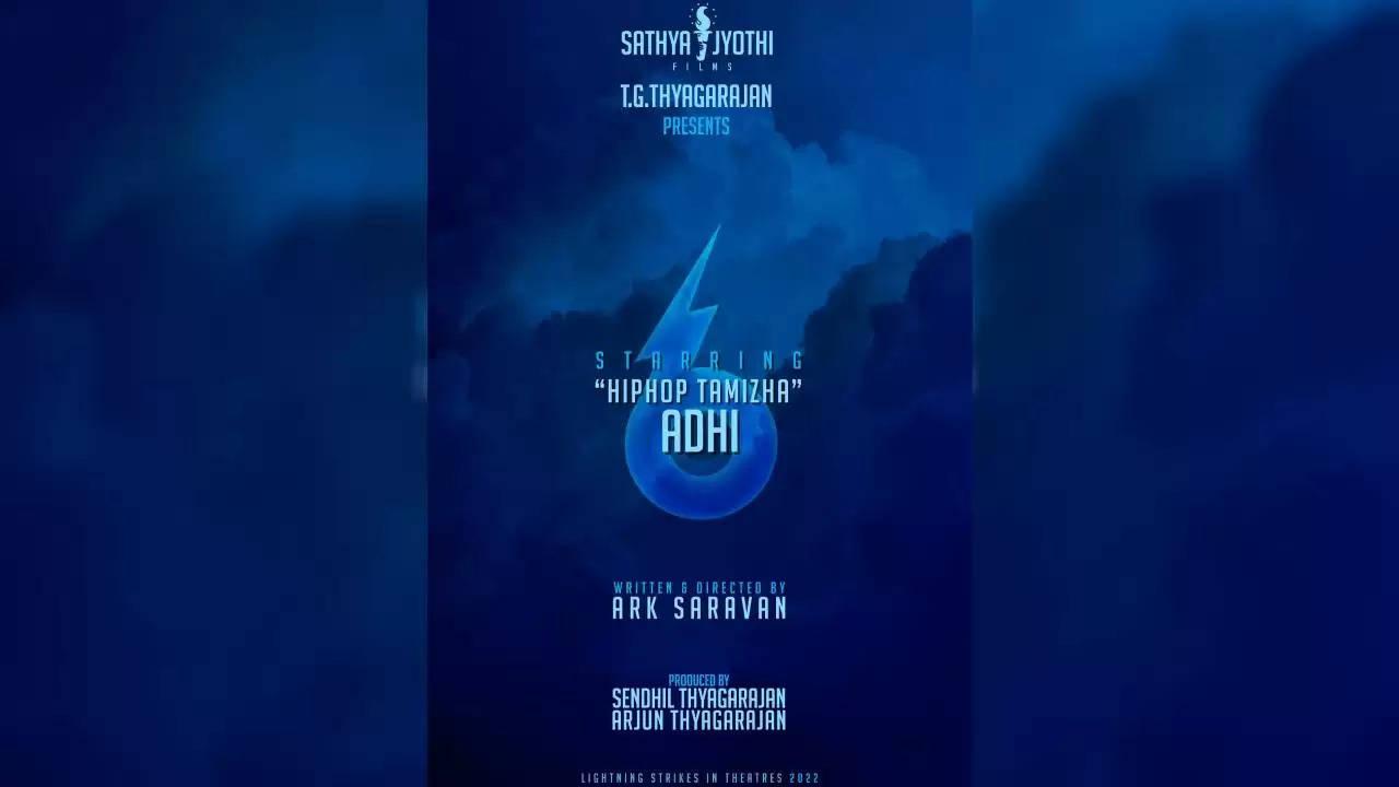 Hiphop-Adhi-new-movie