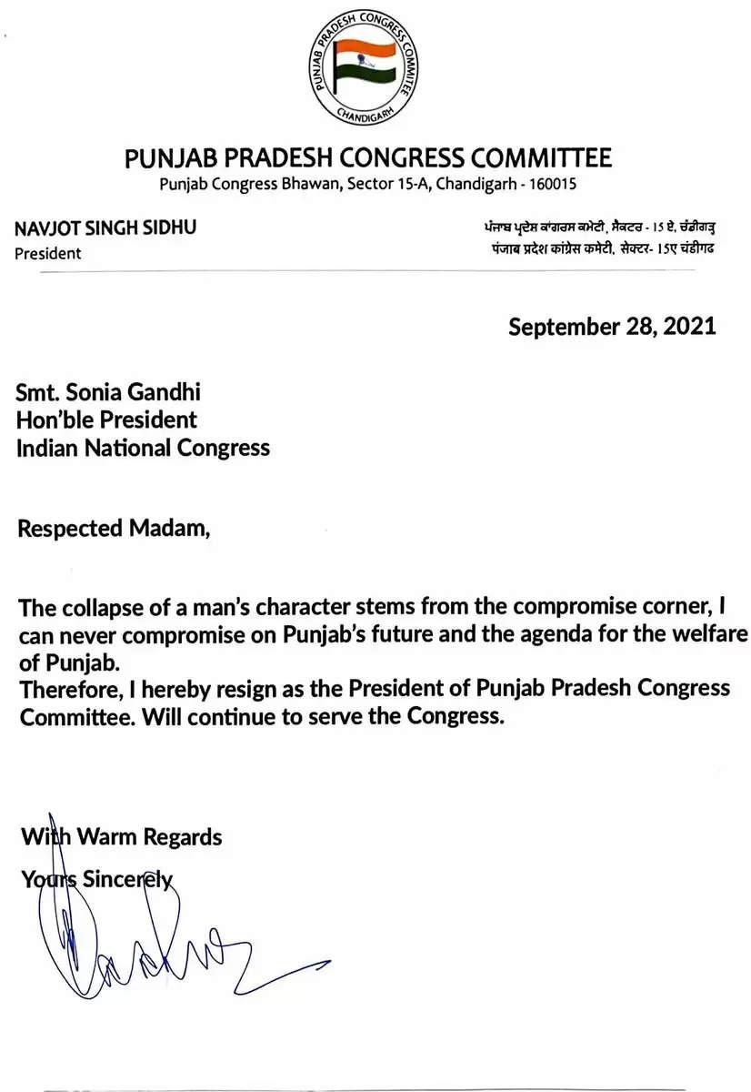 Sidhu-Resign