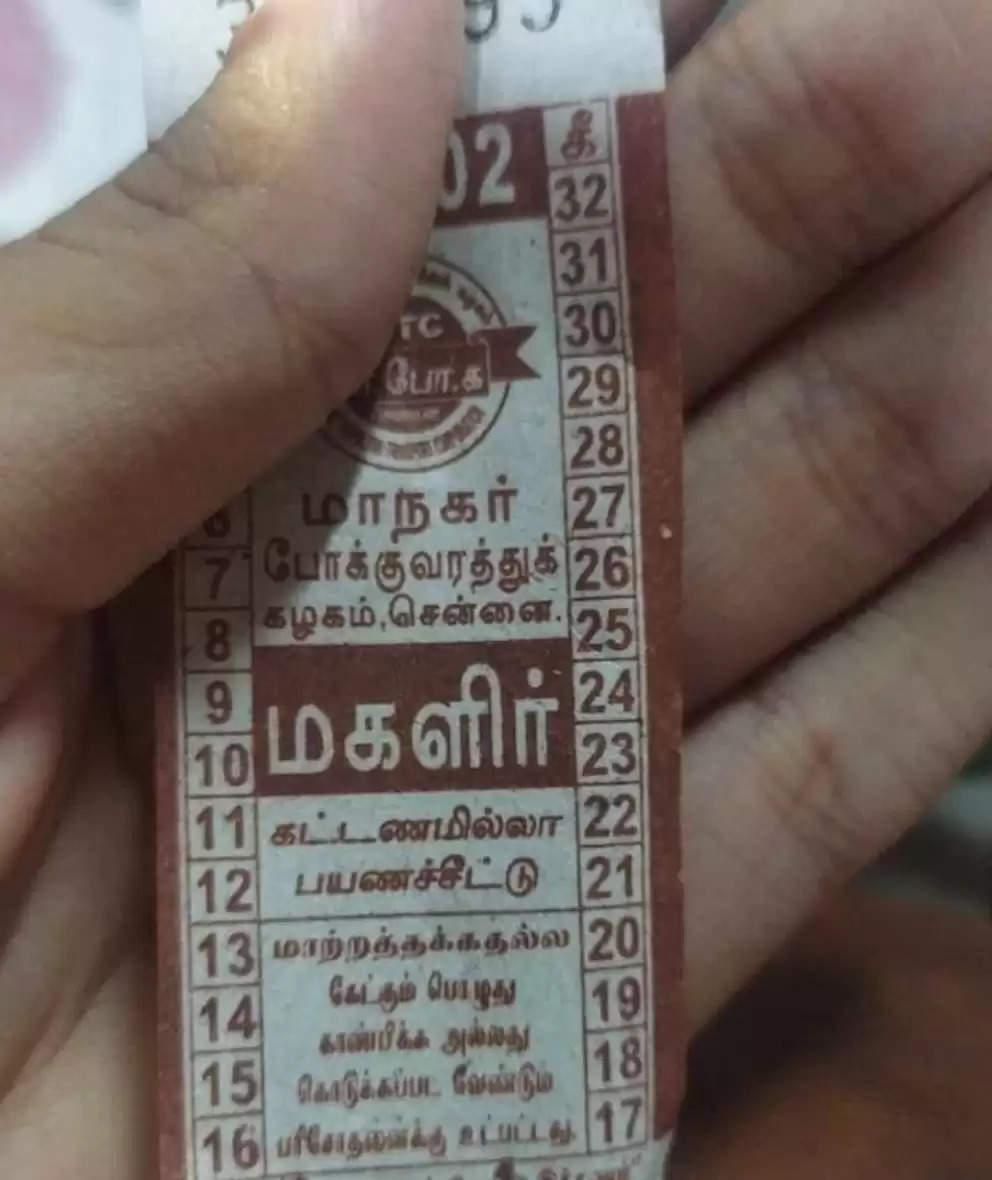 Women Bus Ticket