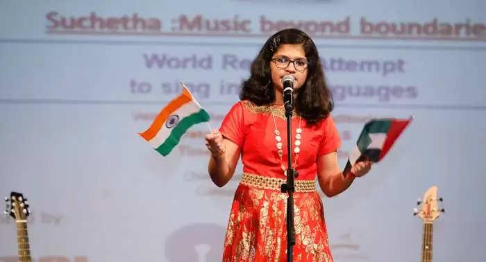Suchetha-Satish