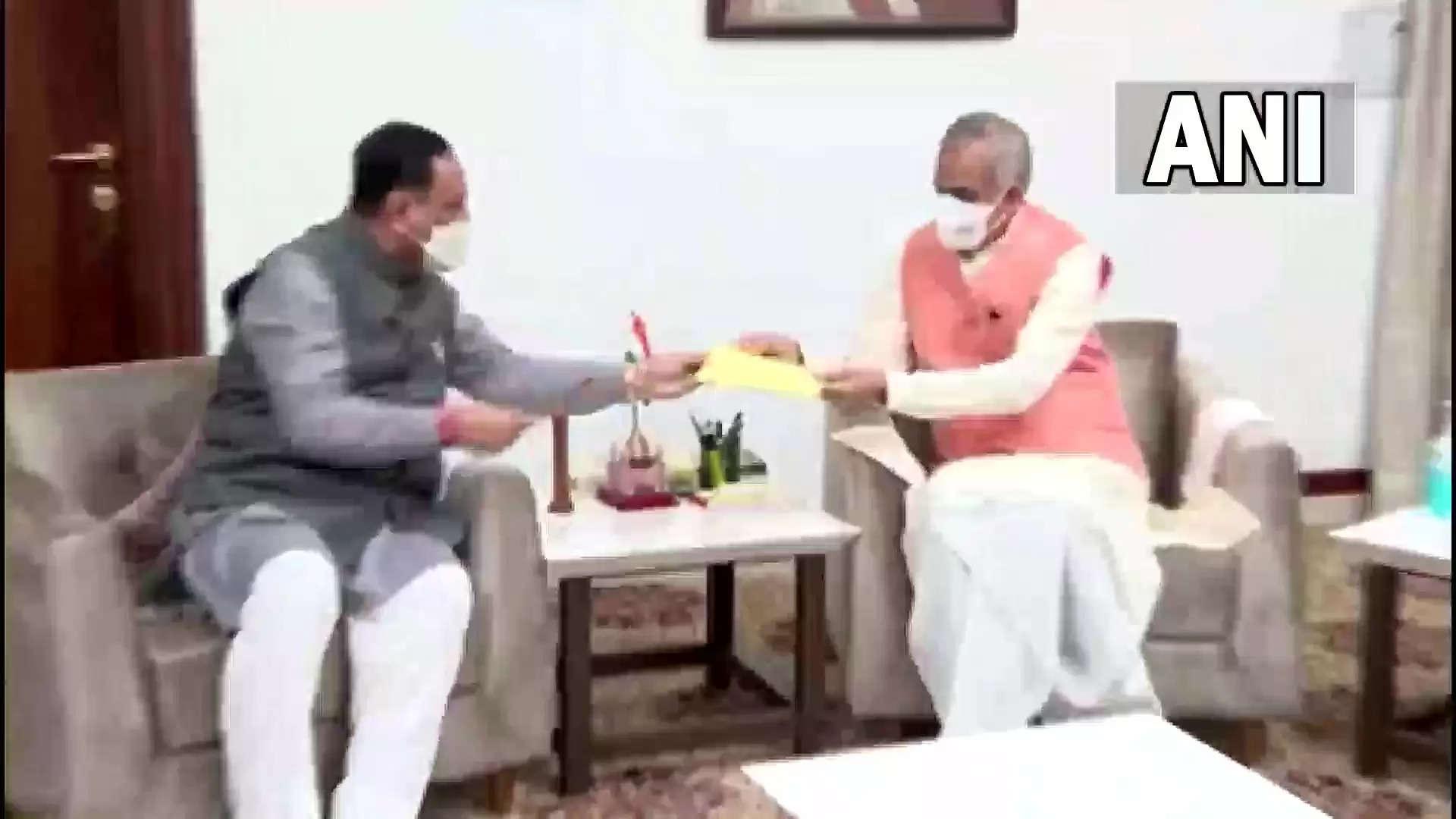 Vijay-Rupani