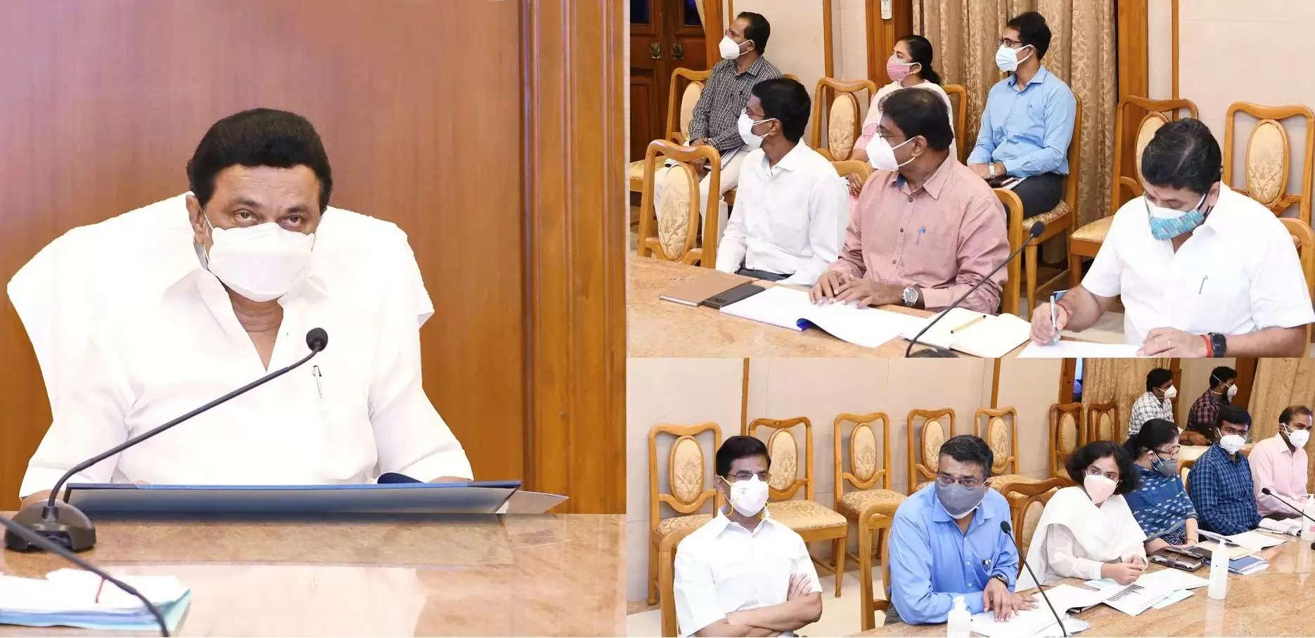 TN-Govt