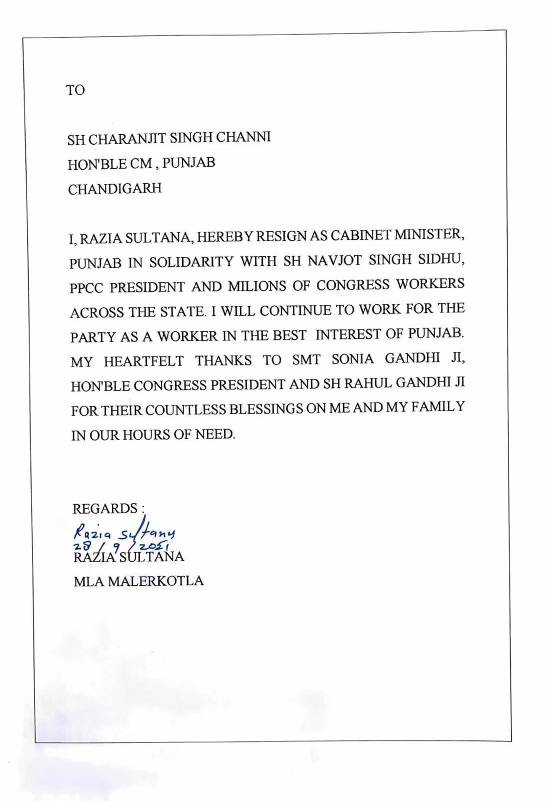 Razia-Sultana-resign